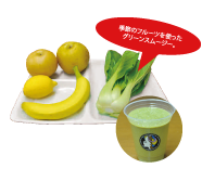 greensmoothie_01.png
