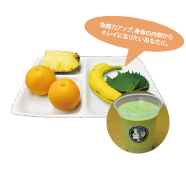 greensmoothie_02.png