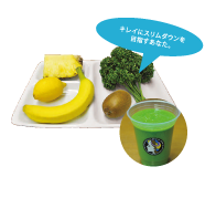 greensmoothie_05.png