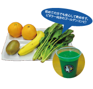 greensmoothie_06.png
