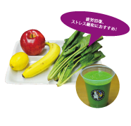 greensmoothie_07.png